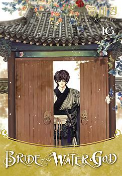 Bride of the Water God Manga Vol.  16