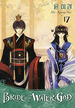 Bride of the Water God Manga Vol.  17