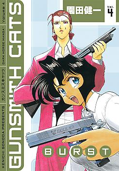 Gunsmith Cats: Burst Manga Vol.   4