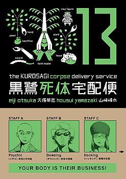 Kurosagi Corpse Delivery Service Manga Vol.  13
