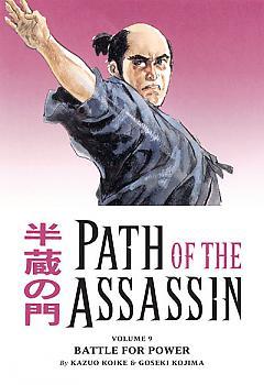 Path of the Assassin Manga Vol.  9: Battle of Power Part 1