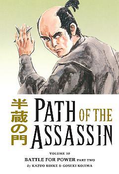 Path of the Assassin Manga Vol. 10: Battle of Power Part 2