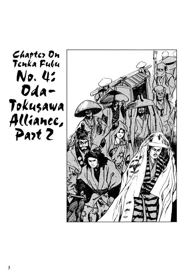 Path Of The Assassin Manga Vol 12 Three Foot Battle Archoniaus