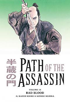 Path of the Assassin Manga Vol. 14: Bad Blood Part 1