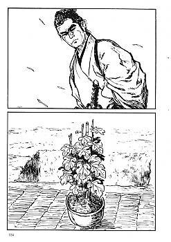 Samurai Executioner Omnibus Manga Vol.   4