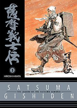 Satsuma Gishiden Manga Vol.   3