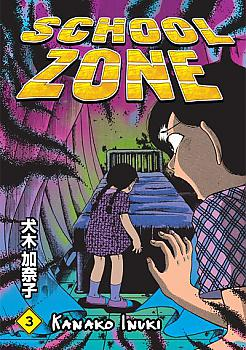 School Zone Manga Vol.   3