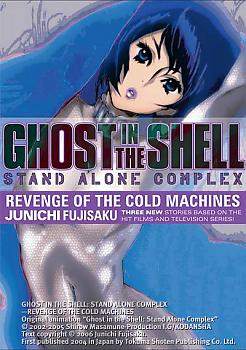 Ghost in the Shell: Stand Alone Complex Novel Vol.  2: Revenge of the Cold Machines