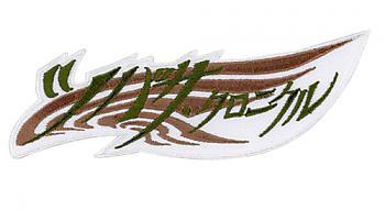 Tsubasa Patch - Feather Logo