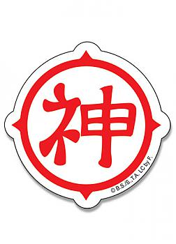 Dragon Ball Sticker - Kami Symbol