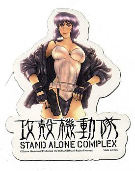Ghost in the Shell Sticker - S.A.C. Motoko Pose