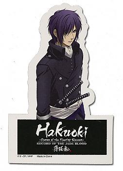 Hakuoki Sticker - Hajime