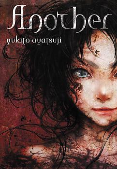 Another Novel (HC)