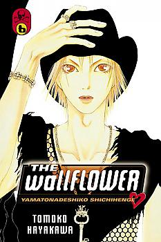 Wallflower, The Manga Vol.   6