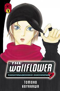 Wallflower, The Manga Vol.   7