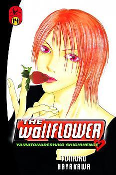 Wallflower, The Manga Vol.  14
