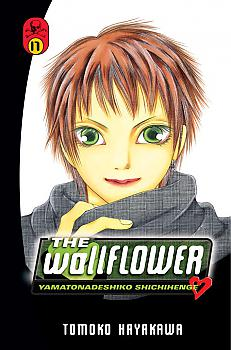 Wallflower, The Manga Vol.  17