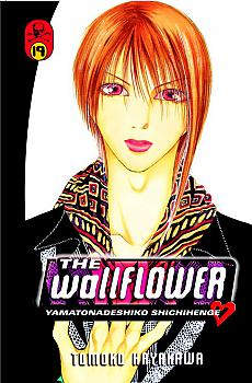 Wallflower, The Manga Vol.  19