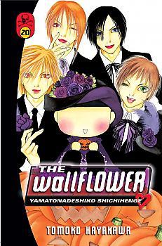 Wallflower, The Manga Vol.  20