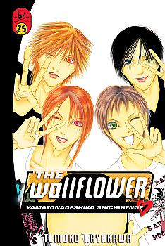 Wallflower, The Manga Vol.  25