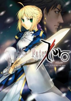 Fate/Zero Manga Vol.   1