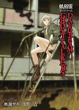 Ghost Talker's Daydream Manga Vol.   4