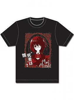 Another T-Shirt - Mei Portrait (S)