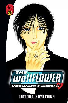 Wallflower, The Manga Vol.  28