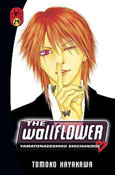 Wallflower, The Manga Vol.  29