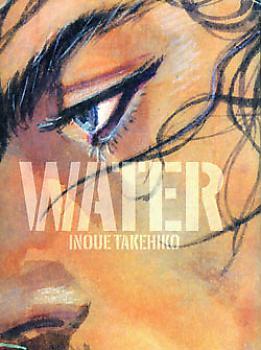 Art Book: Vagabond - Water (SC)