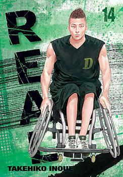 Real Manga Vol.  14