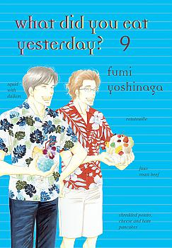 What Did You Eat Yesterday? Manga Vol.   9