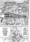 Berserk Manga Vol.  18