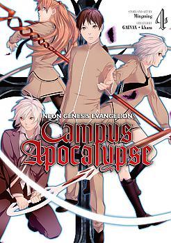 Evangelion: Campus Apocalypse Manga Vol.   4