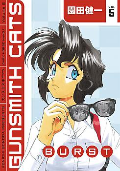 Gunsmith Cats: Burst Manga Vol.   5