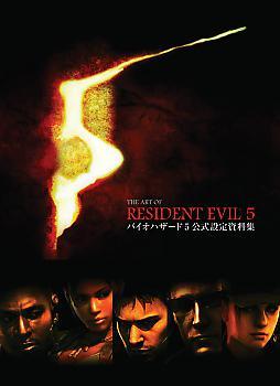 Art Book: The Art of Resident Evil 5