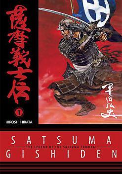 Satsuma Gishiden Manga Vol.   1
