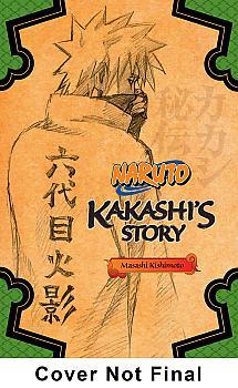 Naruto Shippuden: Kakashi's Story Novel
