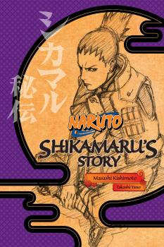Naruto: Shikamaru's Story Manga