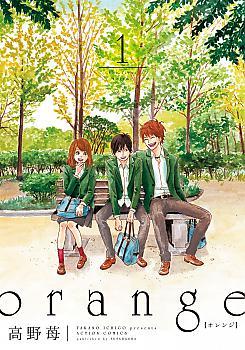 Orange: Complete Collection Manga Vol.   1