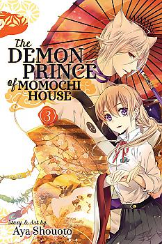 Demon Prince of Momochi House Manga Vol.   3