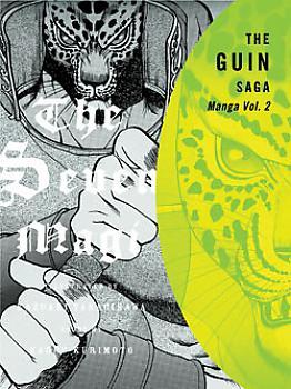 Guin Saga: The Seven Magi Manga Vol.   2