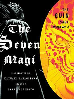Guin Saga: The Seven Magi Manga Vol.   3