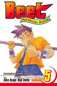 Beet the Vandel Buster Manga Vol.   5