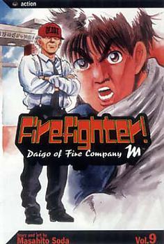 Firefighter! Daigo Manga Vol.   9