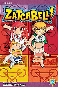 Zatch Bell! Manga Vol.  12