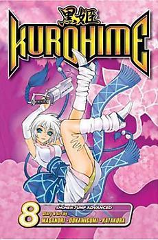 Kurohime Manga Vol.   8