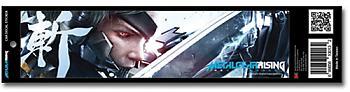 Metal Gear Rising Sticker - Raiden Bumper Decal