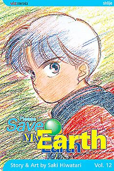 Please Save My Earth Manga Vol.  12