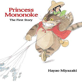 Princess Mononoke: The First Story Manga